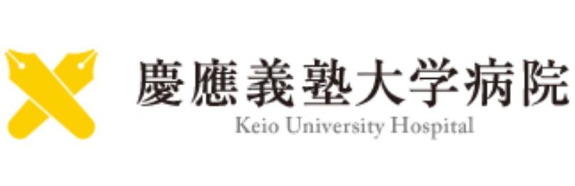 慶應義塾大学病院 肉腫・メラノーマセンター Sarcoma and Melanoma Center, Keio University Hospital